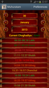 Screenshot_2013-01-31-22-07-08